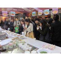 2019餐饮食材展览会与您邂逅首都北京
