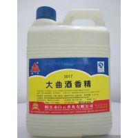 长期供应 大曲酒香精 食品级 大曲酒香精 质量保证 1kg起批