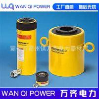 CLS502-100010系列单作用 重载液压油缸CLS502液压油缸CLS504