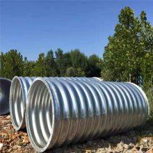 力能镀锌波纹涵管|钢波纹涵管生产周期短 安装方便