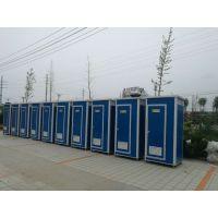 德州乐陵移动厕所厂家临时卫生间环保厕所