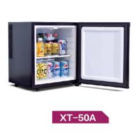 煊霆冰箱XT-50A 办公室小冰箱