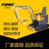 专业生产迷你型小挖机,履带挖掘机工作视频