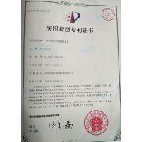 新郑炒酸奶机分体机专利
