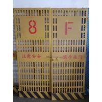 专供金华施工电梯安全门 电梯安全防护围网 工地施工防坠落安全门