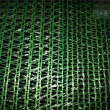 新型环保防尘网 工地施工盖土网 料场防尘网