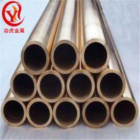ZCuSn10Zn2铸造锡青铜套 锡青铜大型管件10-2锡青铜