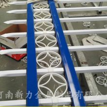 直销 小区围墙护栏 锌钢隔离栏 钢材防护围栏 厂区庭院锌钢围栏 河南新力