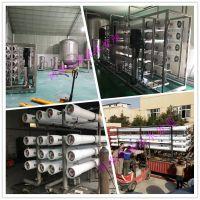 吉林5吨反渗透净水设备厂家生产