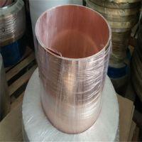 进口铍铜带|导电铍铜板|环保铍铜管|耐磨铍铜棒|易切削铍铜棒