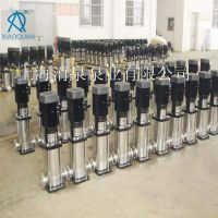上海消泉泵业提供CDL立式多级离心泵 水泵 25GDL2-11*13厂家泵业