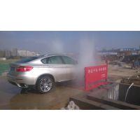 石河子建筑工地洗轮机 新疆工地洗车台厂家直销