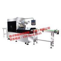 上海纽才纳气调保鲜包装机、称重贴标机、食品保鲜包装专家