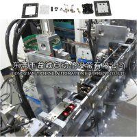 轻触开关自动组装机/电子开关自动化装配设备/电子电器生产线
