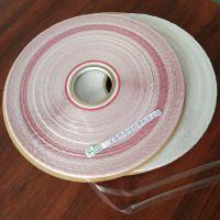 现货供应SOGO HE/广和PE14膜宽空白、印字封缄胶带,足5厘塑料袋封口自粘胶条,环保双面胶