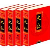图书投标的流程是什么--北京天道恒远图书公司
