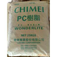 台湾奇美 PC 110