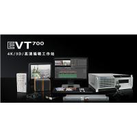 视音频后期编辑系统 传奇雷鸣 EVT600 4k/3D编辑