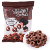 中国台湾进口零食 张君雅小妹妹甜甜圈巧克力味45g*15袋 膨化食品