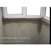 花园桥阳台窗户漏水处理方法