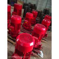 消火栓泵选型/稳压泵批发/增压稳压设备(带3CF认证)。