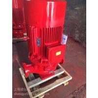 厂家供应XBD17/20-SLH自动喷淋泵,室内消火栓泵,手抬消防泵图片