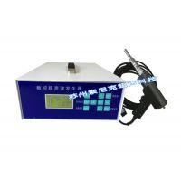 嘉音JY-H283Q手持式超声波塑料点焊机 储能式