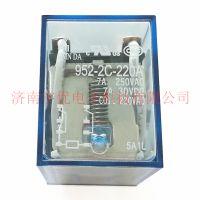 HSIN DA台湾欣大952-2C-220A 继电器 全新原装220V 2组转换 8脚