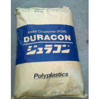 高强度pom塑胶原料 pom材料价格