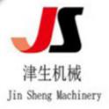 深圳市津生机械设备有限公司