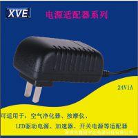 XVE厂商直销按摩椅LED电源适配器24V1A电源适配器制作 免费拿样