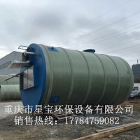 重庆一体化/污水提升泵站专业定制厂家-星宝