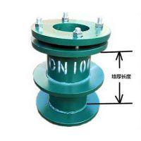 铭意A型B型国标柔性防水套管DN100穿墙套管刚性柔性防水套管厂家直销