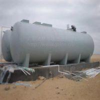 洁林GLMBR-A中水回用一体化MBR处理设备 新农村污水处理设备