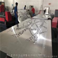 广州德普龙平面铝单板定制厂家报价
