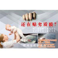 南京欧派诺(图),南京汽车贴膜费用,南京汽车贴膜