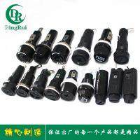 东莞顶瑞保险丝座厂家 5*20/6*30MM 5X20 6X30 面板式安装保险丝管座