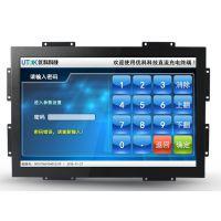 21.5寸铁壳非触摸嵌入式显示器 工业显示器厂家批发 深圳中冠智能
