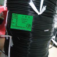 铁氟龙2.0平方 600V高温线 耐高温导线