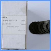 供应 MUBEA碟形弹簧 德国原装进口 主轴碟簧40*20.4*2.5