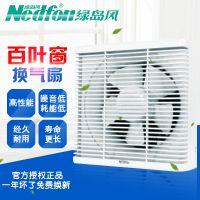 绿岛风排风扇厨房换气扇油烟抽风机强力卫生间排气扇窗式静音家用