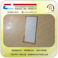 【创新佳】RFID柔性抗金属标签 6C平面曲面通用电子标签 厂家直销