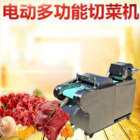 食堂切菜机效果好 海带切丝机规格 茄子土豆切块机质量好