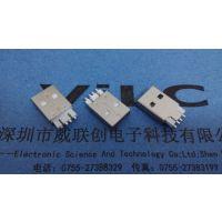USB A公 两鱼叉固定 四针贴片 模顶 LPC闹高温+ROHS环保认证