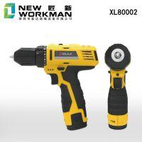 原装匠新XL80002电钻12V锂电充电式电钻手枪钻充电式电动起子