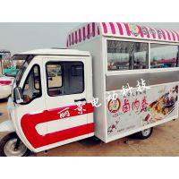 创意美食车移动美食车流动快餐车