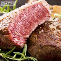 广西生鲜牛肉家庭套餐眼肉牛排牛肉销售