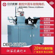 常州PLC数控外圆车削倒角 DBC-60Z剥皮机供应