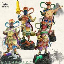 供应佛教四大天王、玻璃钢神像、天王殿四大金刚站像、弥勒佛、 魔家将四将