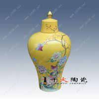 供应景德镇康乾彩花瓶 高端礼品厂家定制